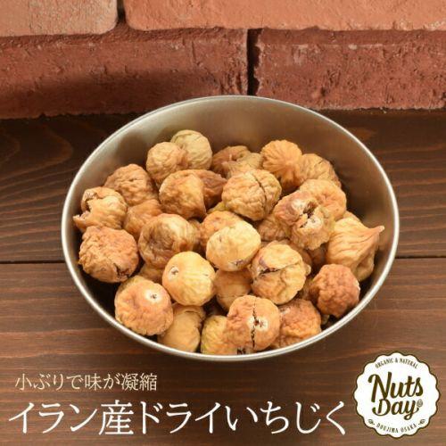 https://thumbnail.image.rakuten.co.jp/@0_mall/nutsday/cabinet/drifruits/n-itijikuiran01-sg.jpg