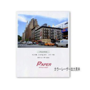 https://thumbnail.image.rakuten.co.jp/@0_mall/paper-m/cabinet/jyousitu/kujyakukent.jpg