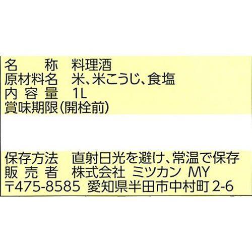 アイテムID:6537603の画像5枚目