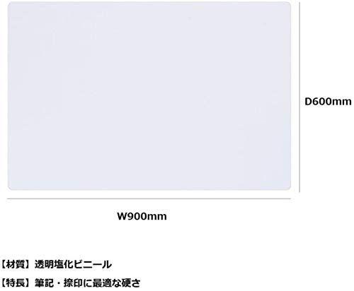 アイテムID:6583941の画像2枚目