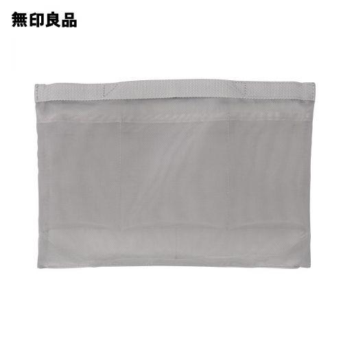 https://thumbnail.image.rakuten.co.jp/@0_mall/mujirushi-ryohin/cabinet/item06/4550002856304.jpg