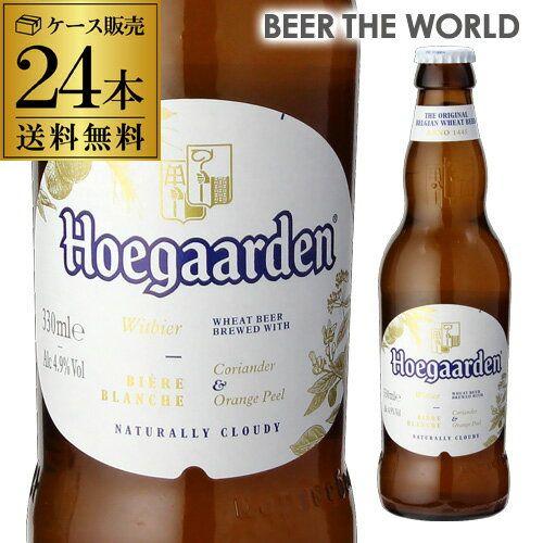https://thumbnail.image.rakuten.co.jp/@0_mall/beer-the-world/cabinet/item/308505-24a.jpg