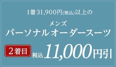 アイテムID:6604874の画像1枚目