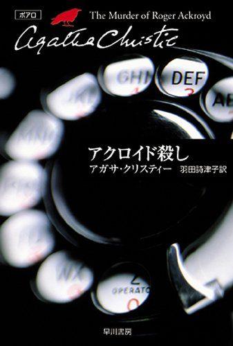 アイテムID:6611993の画像1枚目