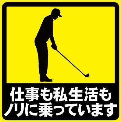 https://thumbnail.image.rakuten.co.jp/@0_mall/emblem-shop/cabinet/sticker/st-0029.jpg