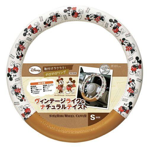 https://thumbnail.image.rakuten.co.jp/@0_mall/alphakids/cabinet/disney/disney23/fj9967050178.jpg