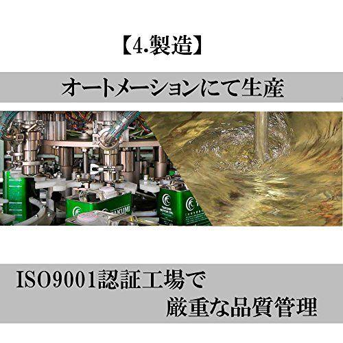 アイテムID:6665975の画像4枚目