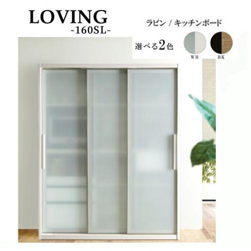 https://thumbnail.image.rakuten.co.jp/@0_mall/bigwood/cabinet/sigiyama/bw-loving-160-1.jpg