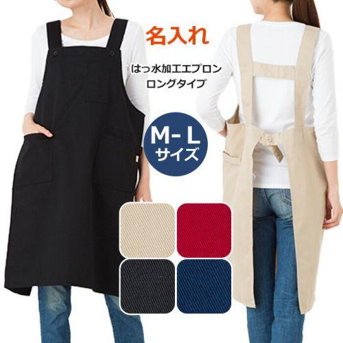 https://thumbnail.image.rakuten.co.jp/@0_mall/amebeaute/cabinet/nkitchen/ntl01s_main.jpg