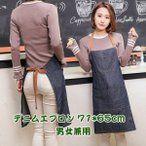 https://item-shopping.c.yimg.jp/i/g/sea-sons_c720180914-1091