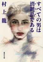 https://images-fe.ssl-images-amazon.com/images/I/31ZPMSWSNFL.jpg