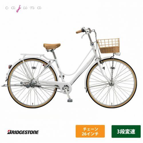 https://thumbnail.image.rakuten.co.jp/@0_mall/hakusen/cabinet/sale/okaimono/bs/cs63t_main.jpg