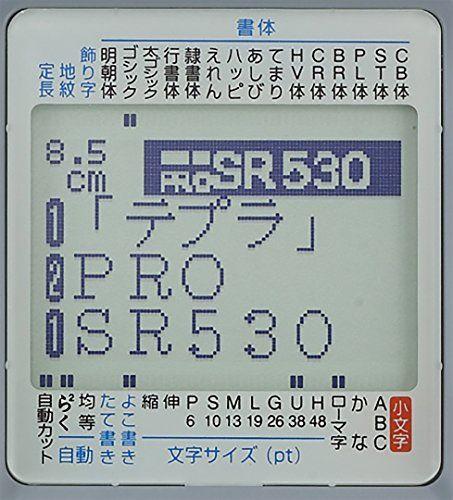アイテムID:6737748の画像2枚目