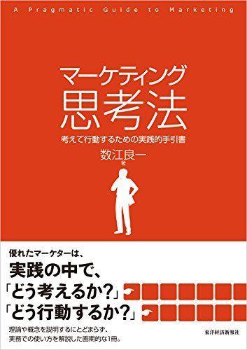 https://images-fe.ssl-images-amazon.com/images/I/51eX3asWT9L.jpg