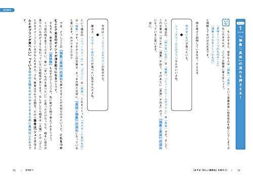 https://m.media-amazon.com/images/I/41ehk9l9JpL.jpg