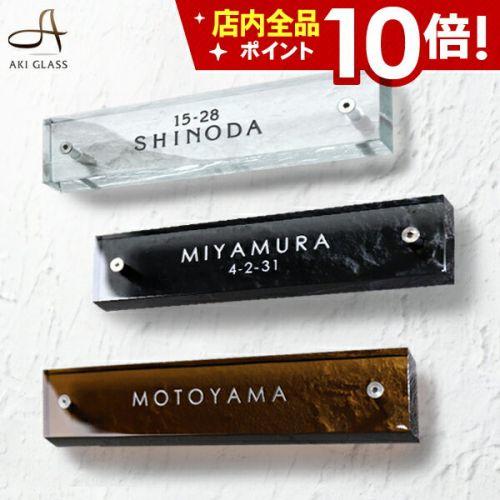 https://thumbnail.image.rakuten.co.jp/@0_mall/akiglass/cabinet/07343669/hfc01-t-p10.jpg