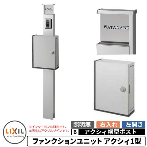 https://thumbnail.image.rakuten.co.jp/@0_mall/sungarden/cabinet/00798239/axi1-19-2_a_1.jpg