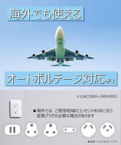 アイテムID:6800209の画像3枚目
