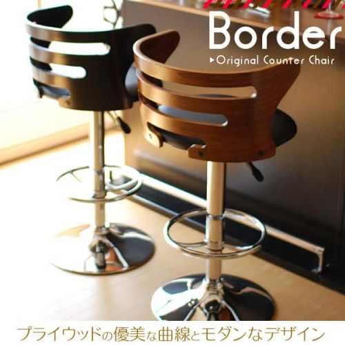 https://thumbnail.image.rakuten.co.jp/@0_mall/abcinterior/cabinet/02062136/orignal-120131-01n.jpg