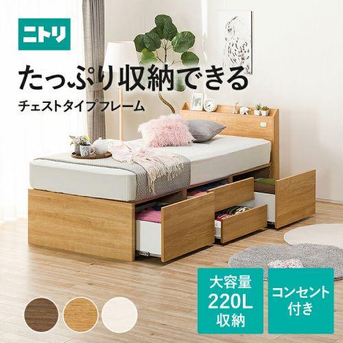 https://thumbnail.image.rakuten.co.jp/@0_mall/nitori/cabinet/20227/2022740-_main-.jpg