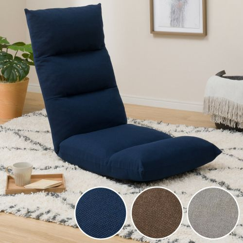 ニトリ 座 椅 子 ニトリ(NITORI)の座椅子おすすめ9選 口コミで人気!ゲーム時や腰痛対策にも