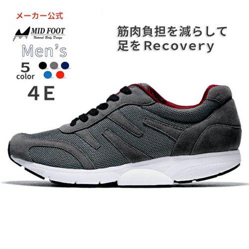 https://thumbnail.image.rakuten.co.jp/@0_mall/ort-factoryshoes/cabinet/thumbnail01/mf81m_thum_new.jpg