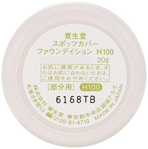 アイテムID:6931089の画像9枚目