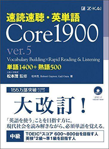 帳 英 単語 【これだけで1000単語覚えた】私の英単語帳の作り方を大公開