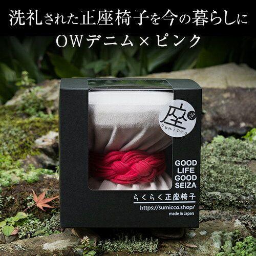 https://thumbnail.image.rakuten.co.jp/@0_mall/sumicco-shop/cabinet/sumicco/sumicco-item01_thmv1.jpg