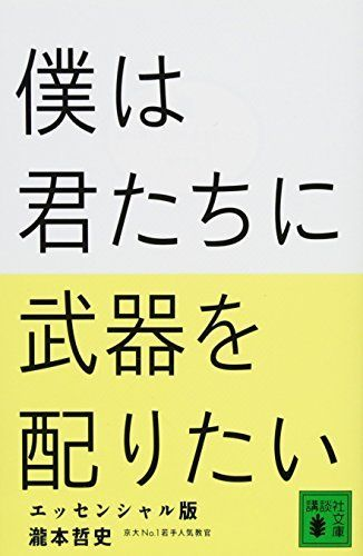 https://images-fe.ssl-images-amazon.com/images/I/41unUzyYlcL.jpg