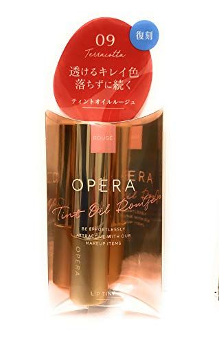 オペラ09テラコッタ