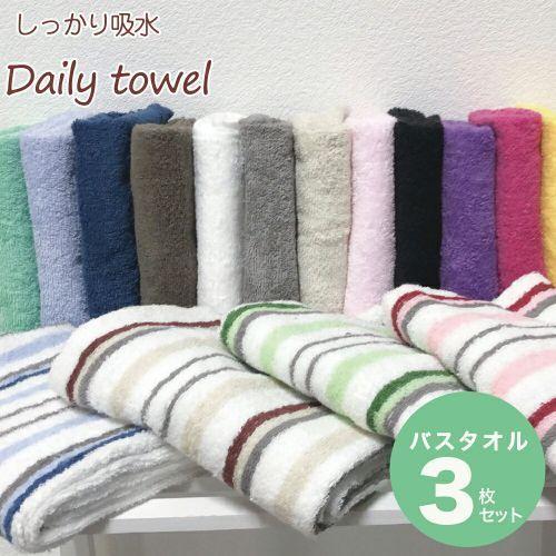 https://thumbnail.image.rakuten.co.jp/@0_mall/cottontown/cabinet/daily/090t358/090t3583p.jpg