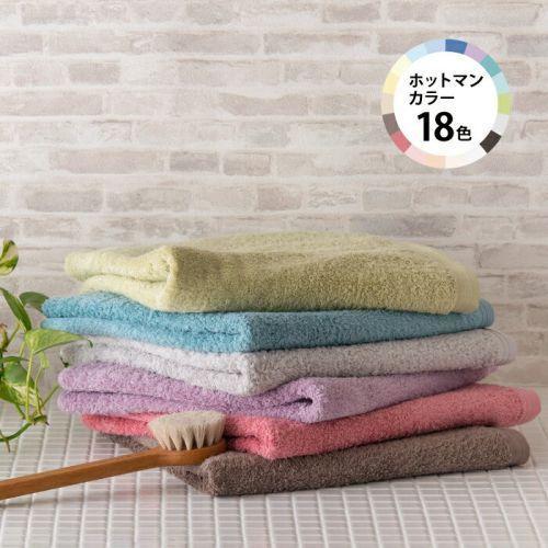 https://thumbnail.image.rakuten.co.jp/@0_mall/towel-hotman/cabinet/towel01/hc/hc_b1.jpg