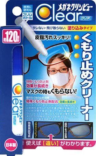 https://item-shopping.c.yimg.jp/i/g/himejiryutsuu_103-4974672226562