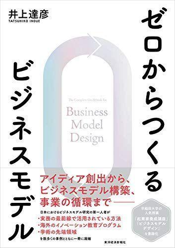 https://m.media-amazon.com/images/I/41vFUmb9WIL.jpg