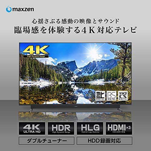 アイテムID:7425158の画像7枚目