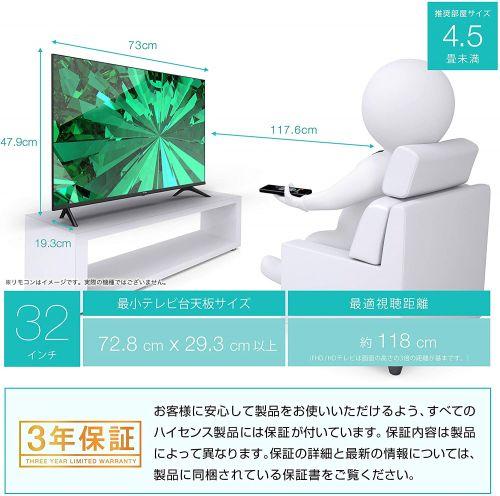 ハイセンス 32V型 ハイビジョン 液晶テレビ 32