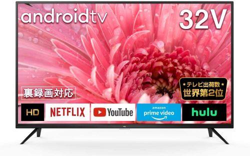 TCL 32型 ハイビジョン スマートテレビ(Android TV)