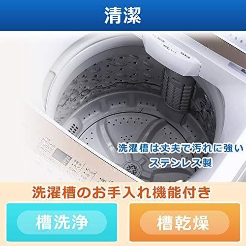 https://images-fe.ssl-images-amazon.com/images/I/51iq%2BqkXIpL.jpg